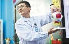 辽宁开展青少年眼健康科普知识宣传活动 引导青少年爱眼护眼